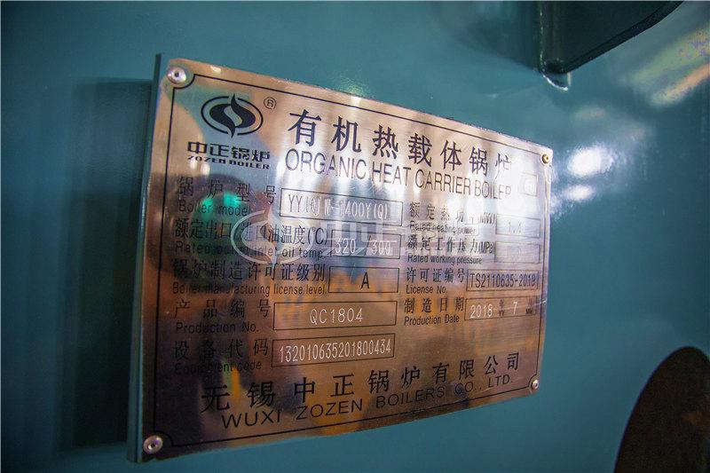 泰安燃油导热油炉规格
