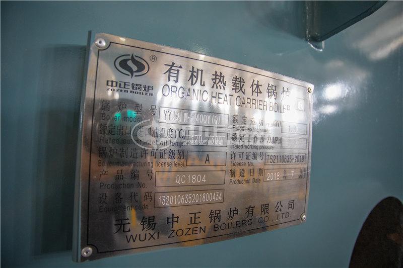卧式锅炉培训资料 中正锅炉专注锅炉研发制造厂家